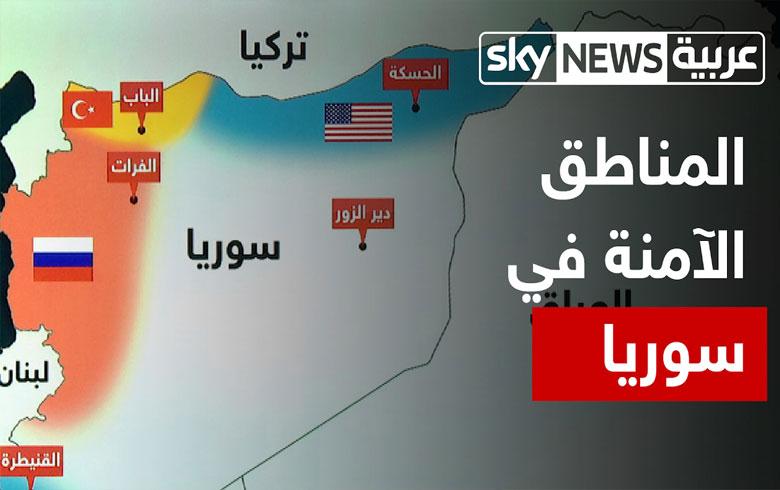 مشروع أمريكا الجديد حول المنطقة الآمنة في كردستان سوريا