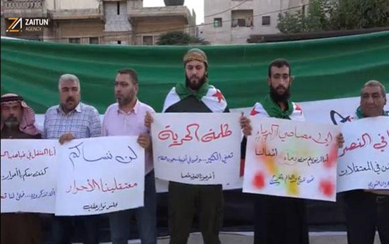 Efrîn .. Banga derxistina girtiyên xwe dikin, û yên Kurdan paşguh dixin