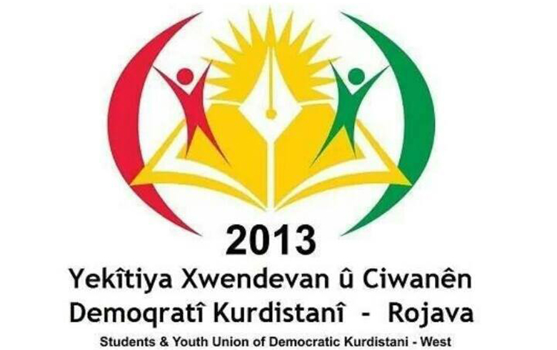 Erbil .. YXCDK-R invites to attend the honoring ceremony of the top students