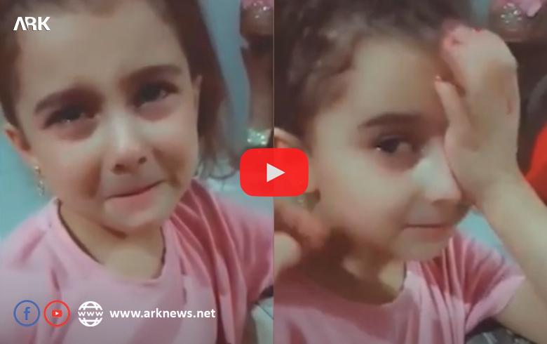 بالفيديو... طفلة عالقة في كوردستان سوريا تجهش بالبكاء مطالبةً العودة إلى أبيها