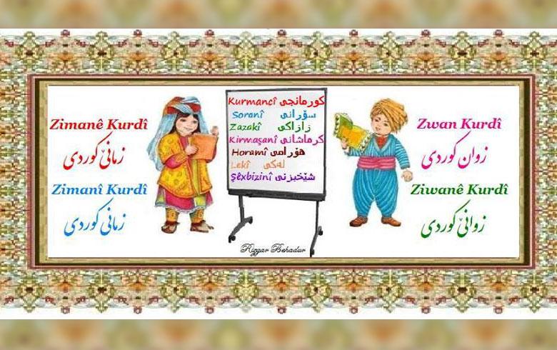 Ziman /1/ .. Bandora Zimanên Serdest li ser Zimanê Kurdî